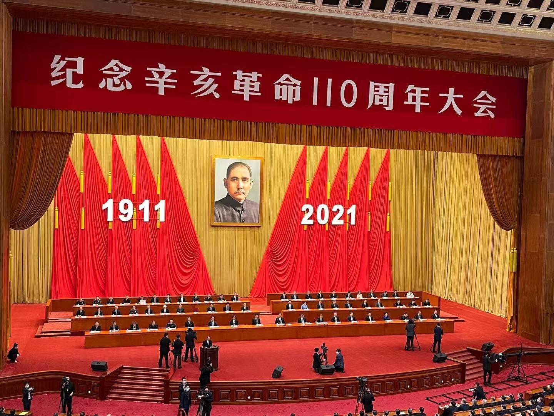 孫中山,逸仙,黃興傳,袁世凱,武昌起義,民主共和,共產黨,辛亥革命