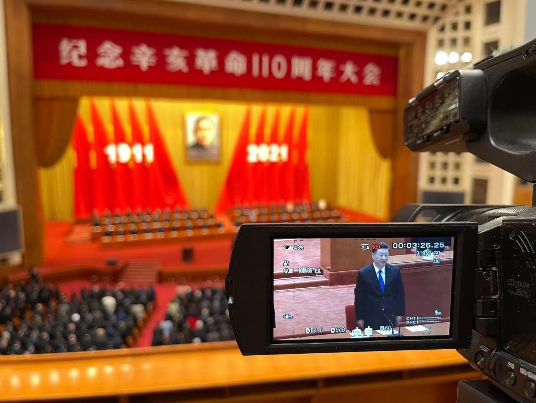 國慶,習近平,蔡英文,辛亥革命,兩岸關係,九二共識,一中,維持現狀,中華民國,台灣