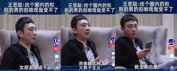 ▲▼The reason why Wang Sicong did not marry Yang Mi was dug up.  (Photo/Retrieved from Luwang/Sina Entertainment)