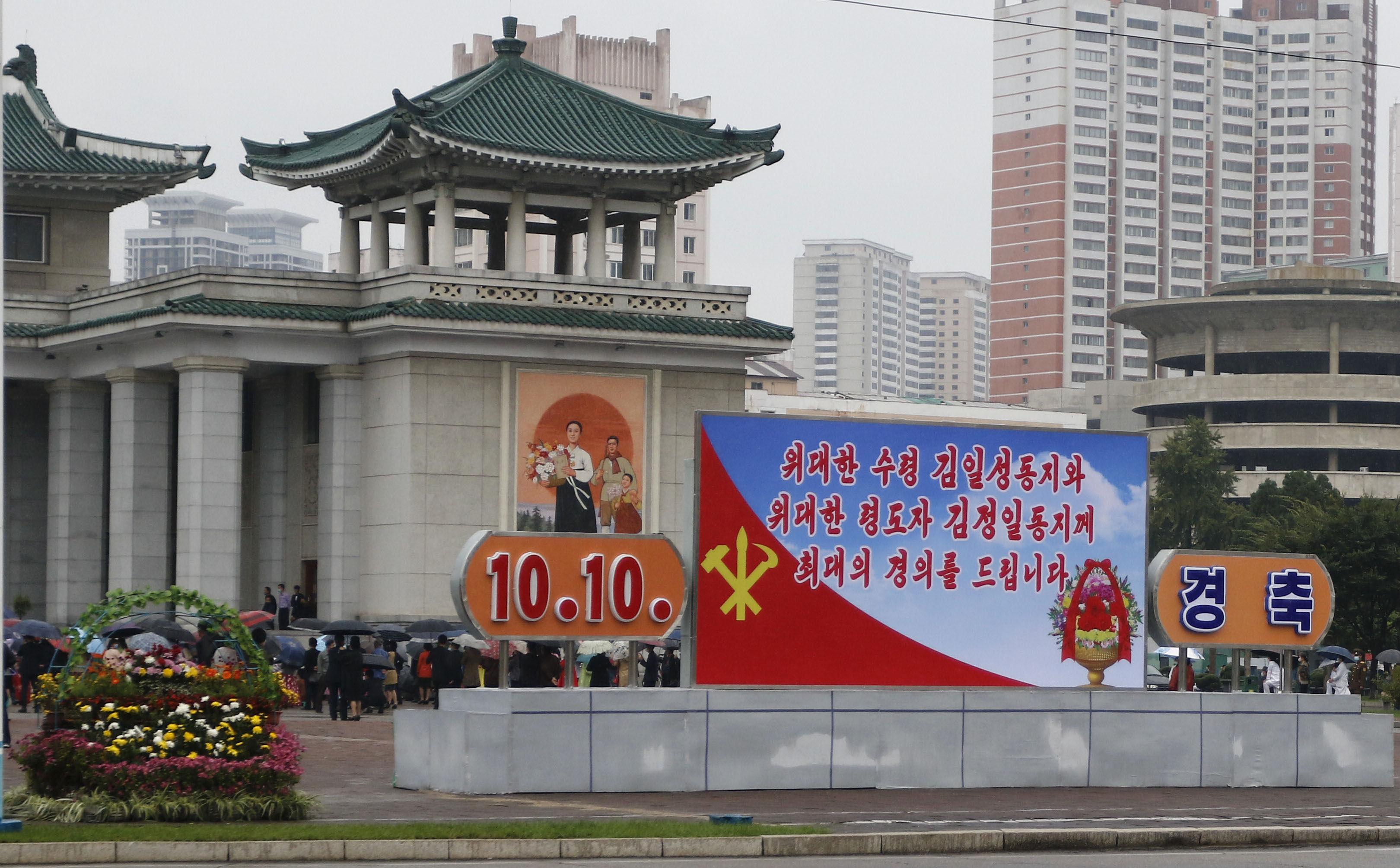 ▲▼北韓宣傳媒體評論《魷魚遊戲》。圖為平壤市民為慶祝雙十黨慶,前往平壤大劇場排隊進場觀賞表演。(圖/達志影像/美聯社)