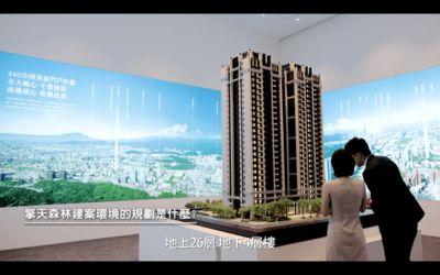 超越信義計畫區宜居新天地!南港正核心純住宅地標   擁抱文創、時尚、綠海首排「擎天森林」
