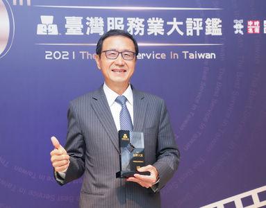 有溫度的銀行! 中信銀榮獲「台灣服務業大評鑑」本國銀行業金牌獎