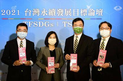 「台灣永續行動獎」獲獎名單出爐 這些金融業都入榜!