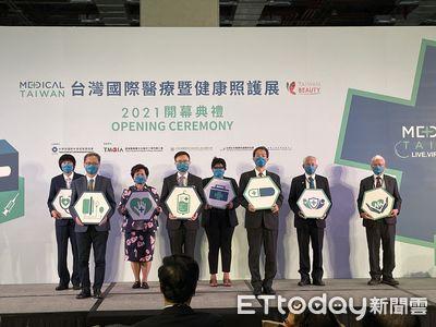 台灣國際醫療展今天開展 2個「24」助臺灣醫療產業發展