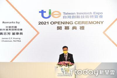 疫後轉型、創新突圍 2021台灣創新技術博覽會線上線下盛大登場