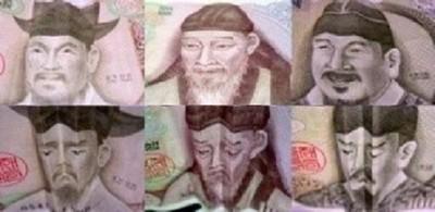 南韓小孩惡整偉人!世宗大王都被摺哭