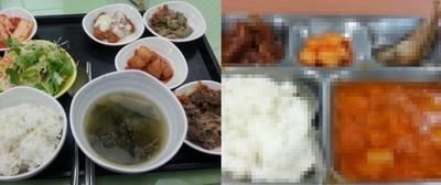 從南韓員工伙食看出他們的貧富差距!
