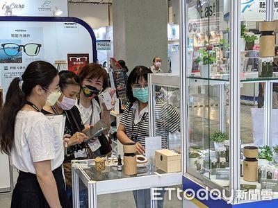 助友邦拓銷產品 台灣國際美容展貿協設史瓦帝尼專區