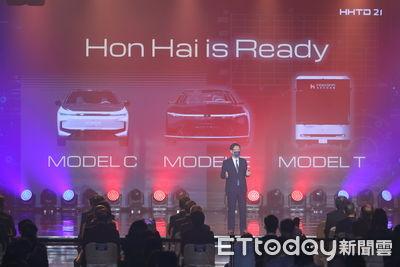 鴻海集團三款電動車首亮相 6大特點一次看!