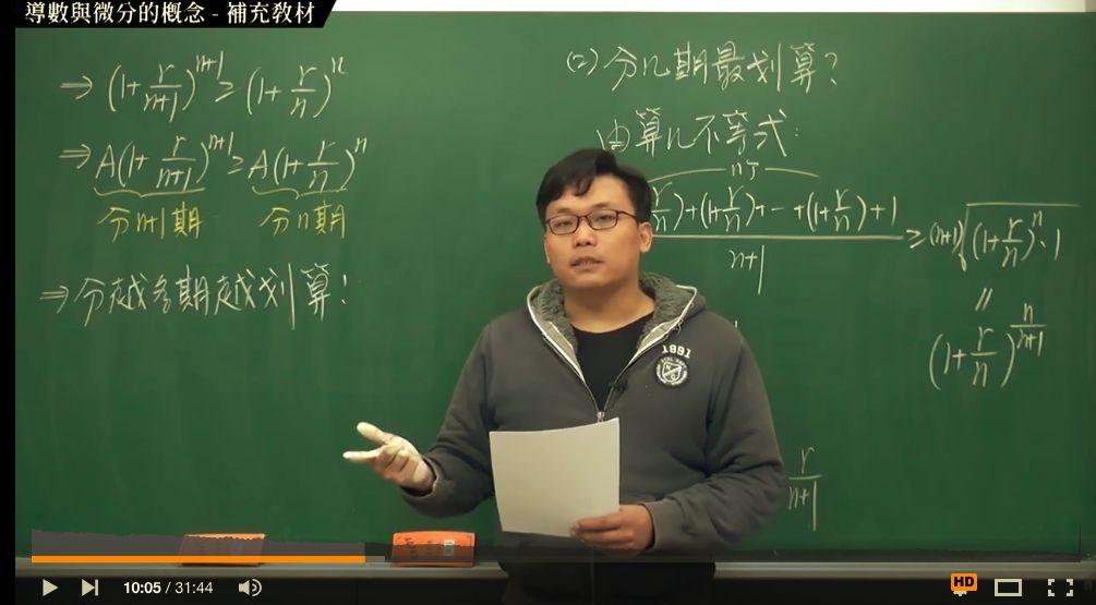 Fw: [新聞] 台灣師Pornhub教數學賺750萬! 網跪讚:
