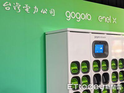 Gogoro換電站變身「小電廠」 可供小家庭4天電力所需
