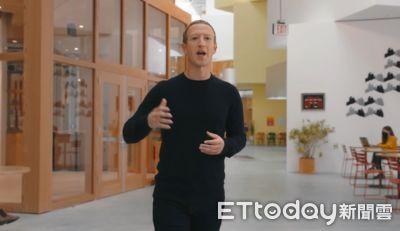 臉書改名Meta!推五大計畫吸引AR創作者