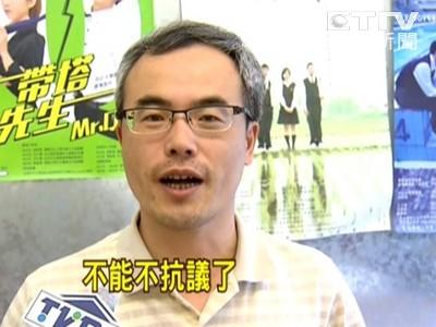 老外騷擾空姐 台灣教授怒斥無恥