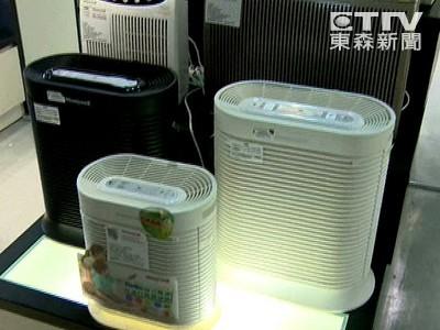 防治空污多管齊下 空氣清淨機你了解多少?真的有效?