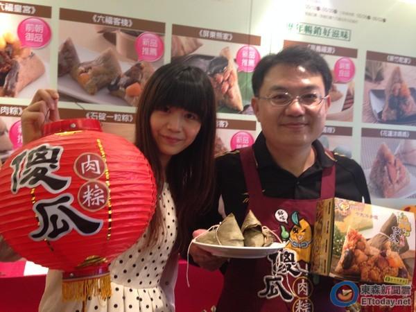 新光三越端午粽子預購開跑,抗漲推出新竹傻瓜肉粽搶客。