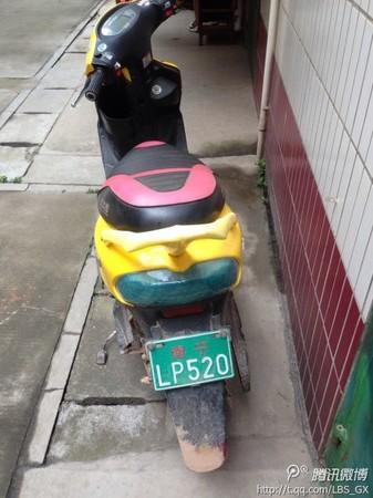 騰訊,廣西,摩托車,車牌