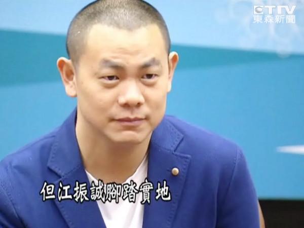 米其林三星主廚江振誠:台灣的年輕人沒耐心、不積極