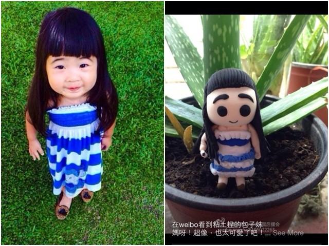 心疼女兒Grace被說醜 曹格po落淚照:只是個3歲小女孩。(圖/翻攝曹格微博)
