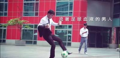 台灣都一日球迷?街頭實測你的足球魂