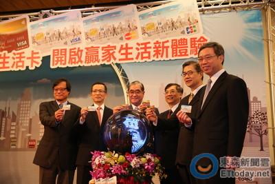 華銀目標財管明年再增3成 房貸持平