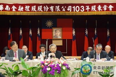 華南金獲利溫吞 明年有望成長20%