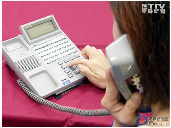 旅遊記者鬼故事1/老五星飯店那晚的電話...是誰接的?