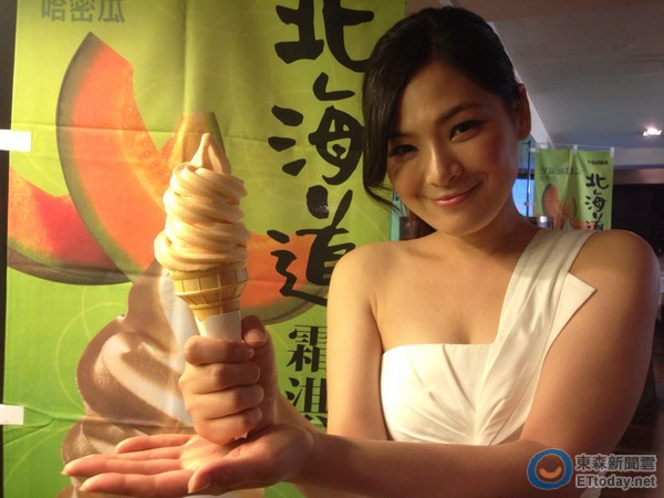 7-ELEVEn預計在7月13日在全台10家門市推出哈密瓜口味霜淇淋,每份售價45元,提供民眾嘗鮮。