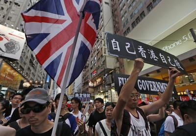 香港七一遊行:一場「無領導」示威