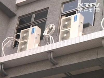 夏季電價今天上路 鄧振中:電費一定比去年低