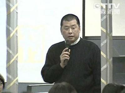 獨/傳年代練台生、三立林崑海聯手入主《壹電視》