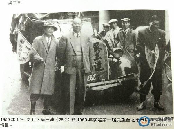 國民黨不再禮讓 柯文哲能成第3位無黨籍台北市長?