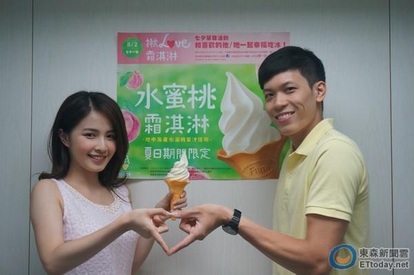 全家便利商店推出新口味水蜜桃霜淇淋,8月2日攜伴比愛心拍照打卡享有買1送1。(圖/業者提供)
