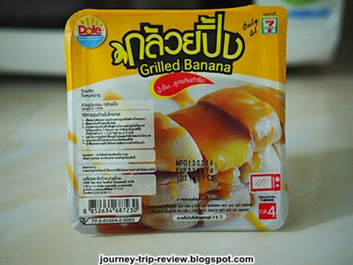 不是我要說,泰國小七好多奇特商品!