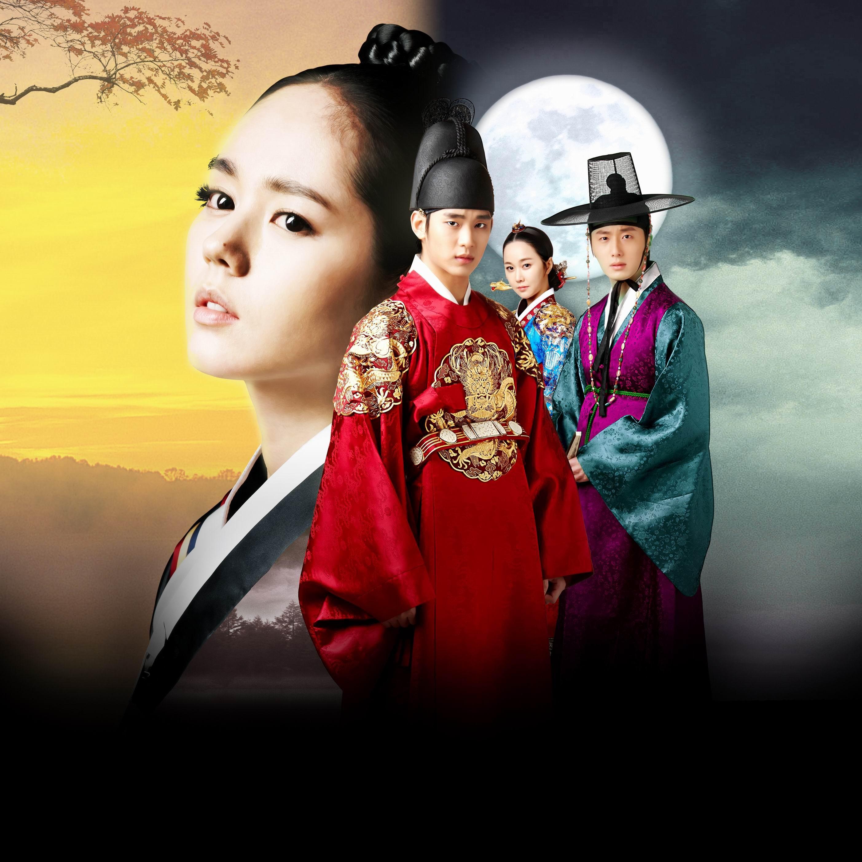 韓劇《擁抱太陽的月亮》韓佳人、金秀賢。(圖/八大)