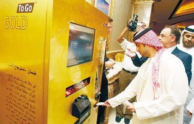 杜拜11項世界之最,竟有ATM取金條機