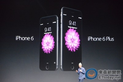 狂銷2.4億支最賣iPhone 今年5月將停產