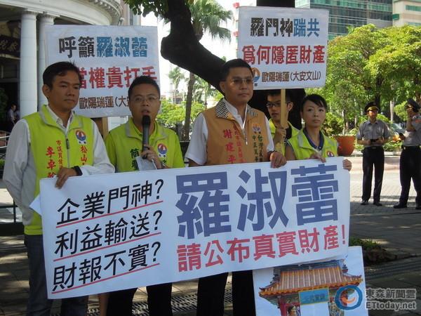 台聯市議員參選人25日至監察院檢舉羅淑蕾漏報「真實財產」。(圖/記者賴于榛攝)