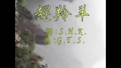 華人國罵守則:媽為圓心,祖宗為半徑