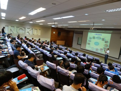 工研院徵才100人 實現創新創業新夢想