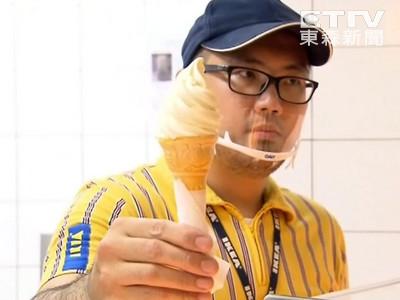 IKEA冰出包續賣4天 民眾全不知