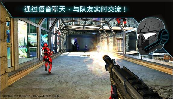 《近地联盟先遣队3》免费版iOS正式上架