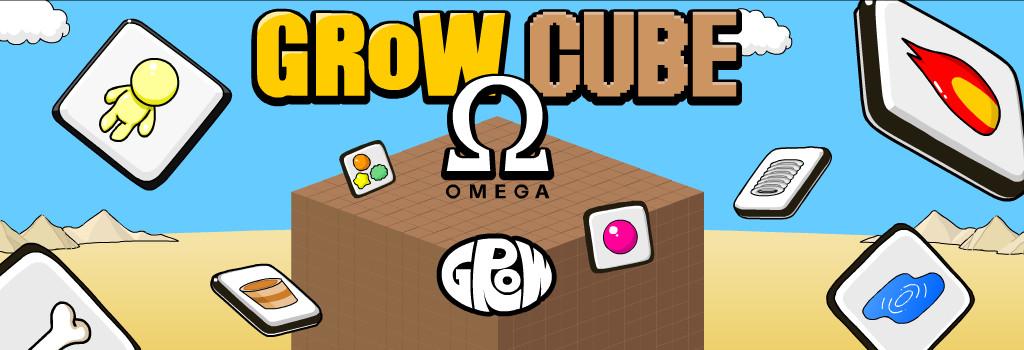 小方块成长记《GROW CUBE Ω》iOS版上架