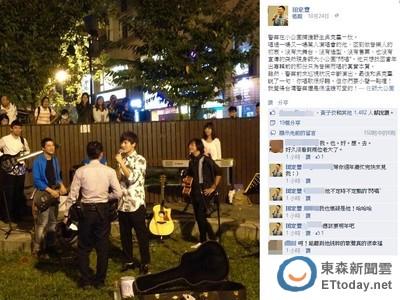 吳克羣組團街頭演唱 被警中斷