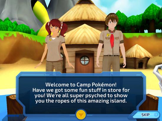 神奇寶貝大師 ! 《Camp Pokémon》 美區限定下載