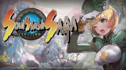 Soul Slash SAGA