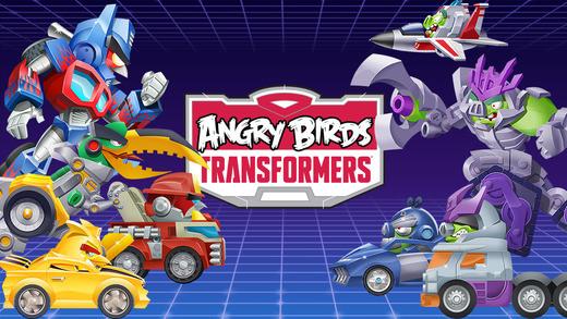 《愤怒的小鸟:变形金刚》正式登陆安卓平台