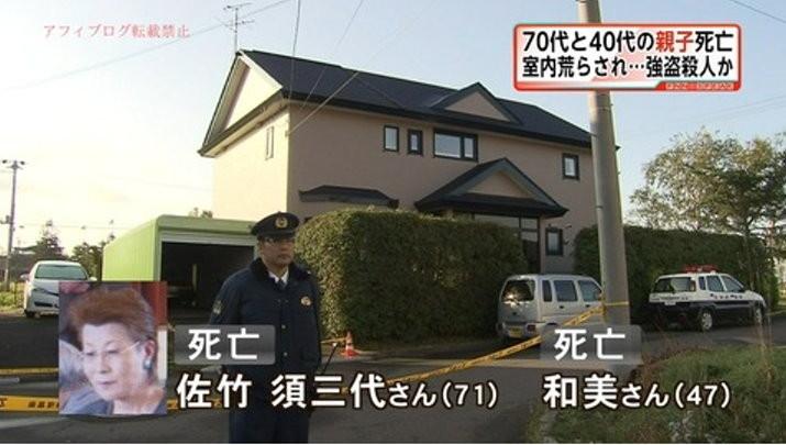 北海道南幌町少女弒親案案發現場。圖左下方為被殺的外婆。(圖/翻攝自電畫面)