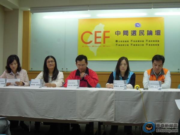 關注兒少、教育等議題的家長團體11日召開「CEF中間選民論壇」說明記者會,並要求「性解放教育全面離開校園」。(圖/記者賴于榛攝)