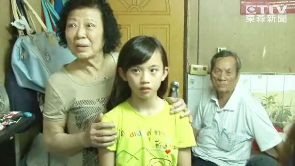10歲鄭茄妡顧阿祖:我很幸福,請大家不要再捐錢給我了