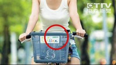 自行車每年意外近6千件 YouBike沒保險車禍誰賠?